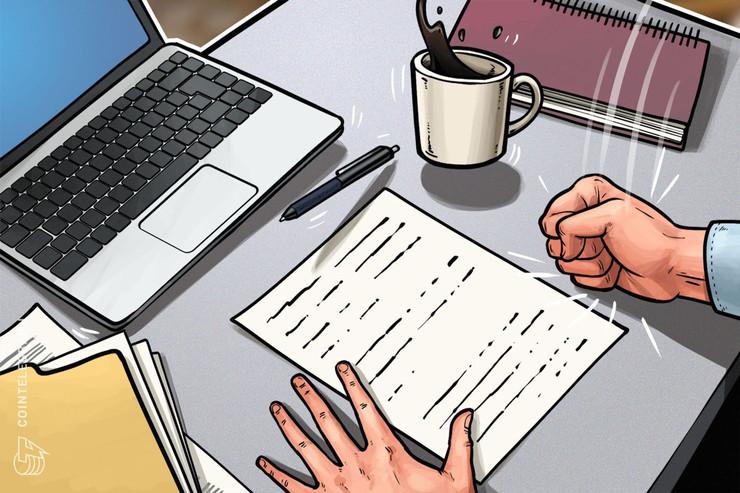 「欠陥だらけの文書」仮想通貨ビットフィネックス、 NY司法当局に反論