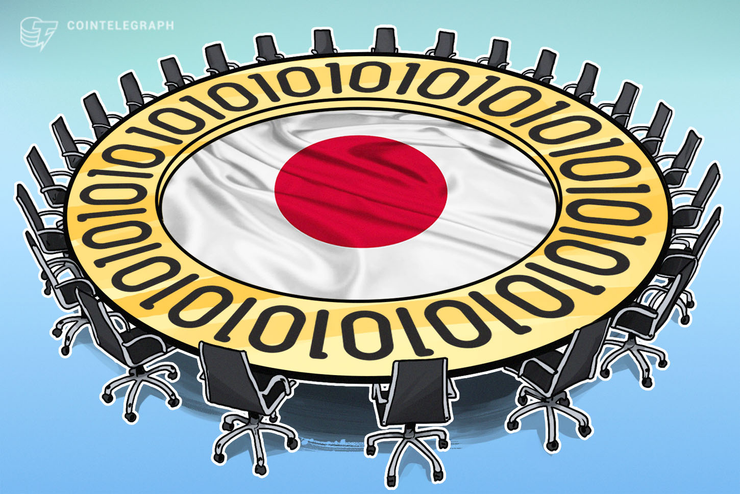 Aims And Goals Of Japan's New Self-Regulatory Cryptocurrency Exchange Association