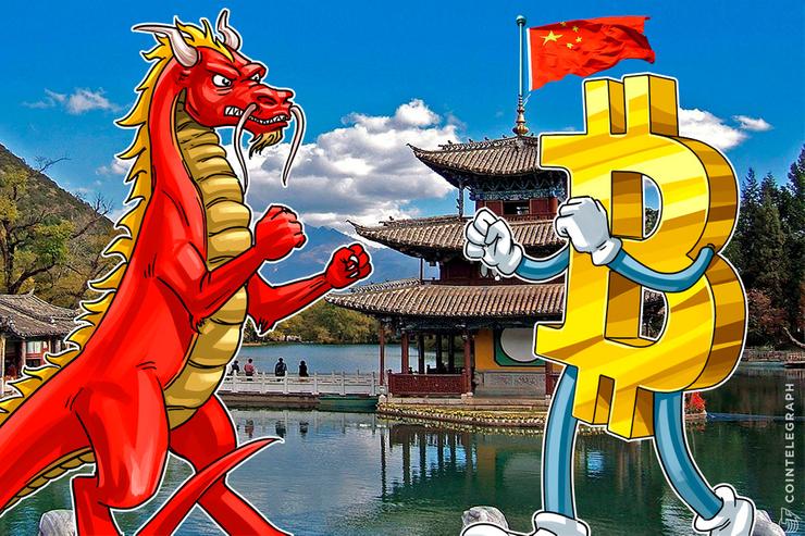 Falsa noticia sobre legalización de un exchange cripto en China generó falsas expectativas en redes sociales