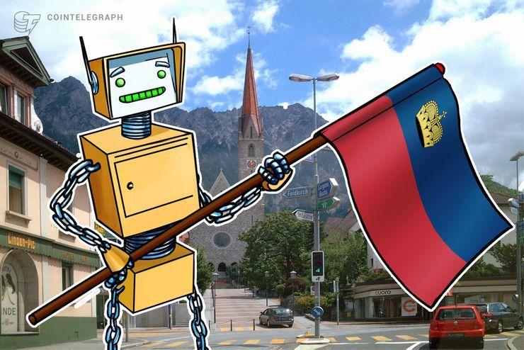 Liechtensteiner Blockchain-Startup bringt ersten europäischen Security-Token heraus