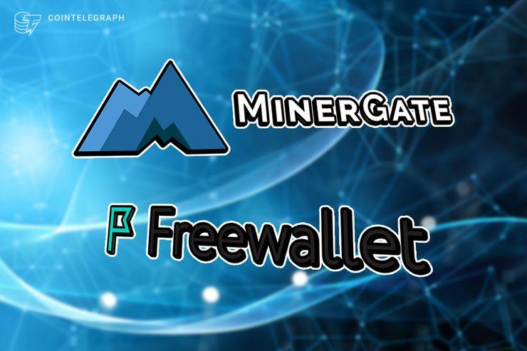 Pool de mineração MinerGate torna-se o primeiro a garantir parceria de transações off-chain