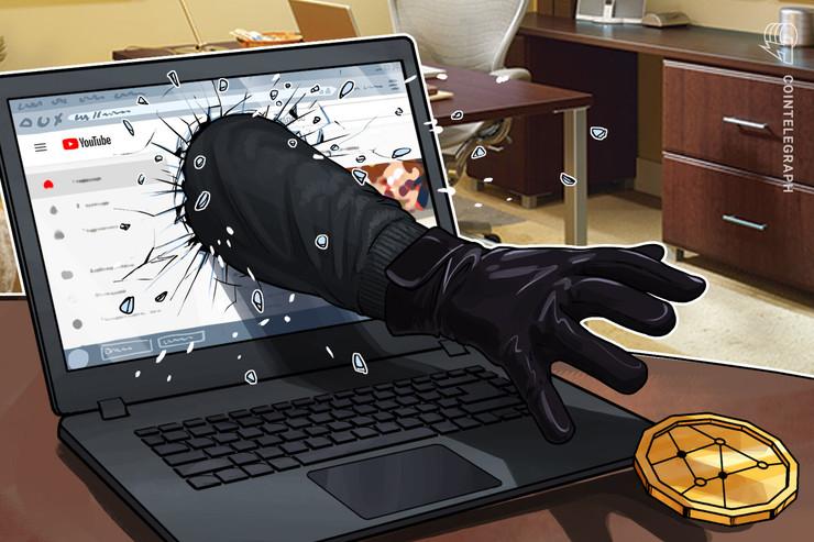 Bitcoin Scam on YouTube Masquerades as Coinbase CEO AMA