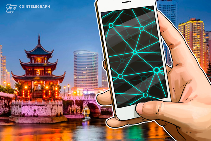 China Telecom publica libro blanco sobre los teléfonos blockchain 5G