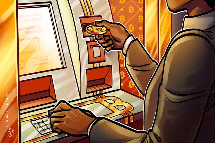 Bitcoin ATMs: A beginner's guide to Bitcoin teller machines