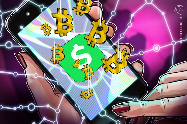 Gelirinin Yarısı Bitcoin: Cash App Nasıl Yükseldi?