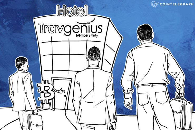 Travgenius Accepts Bitcoin for Wholesale-Priced Hotel Packages