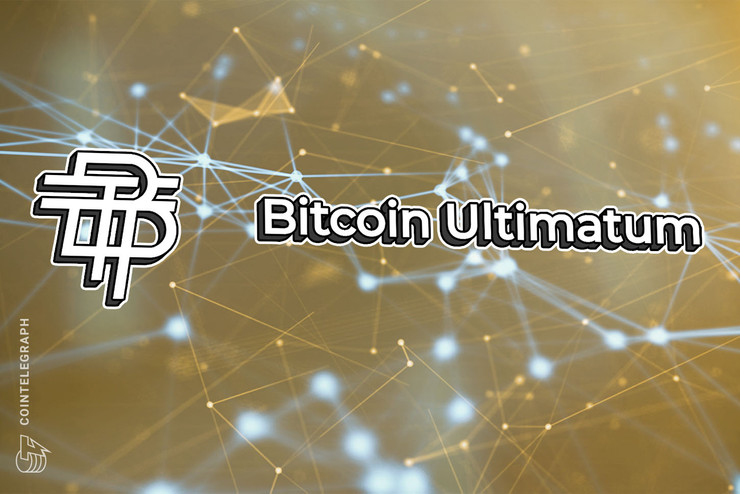 BTC Ultimatum: A New Fork of Bitcoin