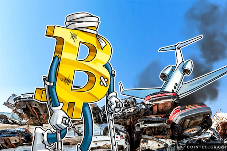 仮想通貨ビットコイン、5分で350ドル超急落 「2018年の縮図版」との警告も