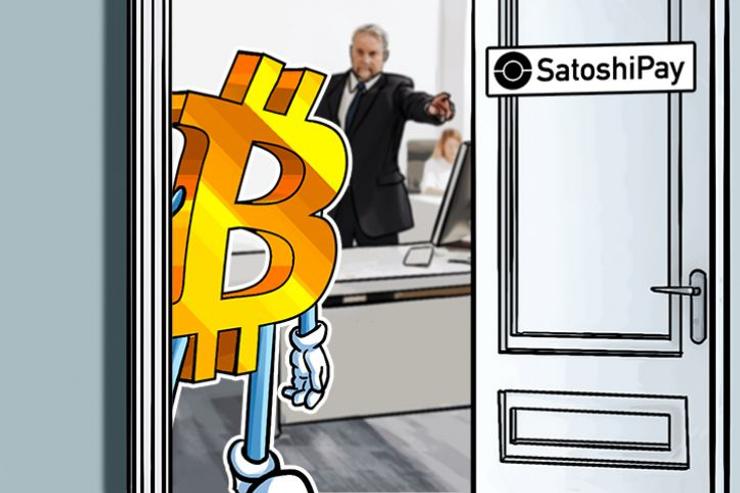Acelerador Blockchain Baseado em Londres descarrega Ações da SatoshiPay para a BlueStar Capital