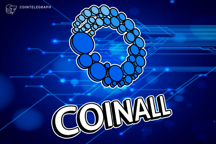 VSYS Soared 70% after Being Listed on CoinAll, a 164530 VSYS Giveaway Is Offered
