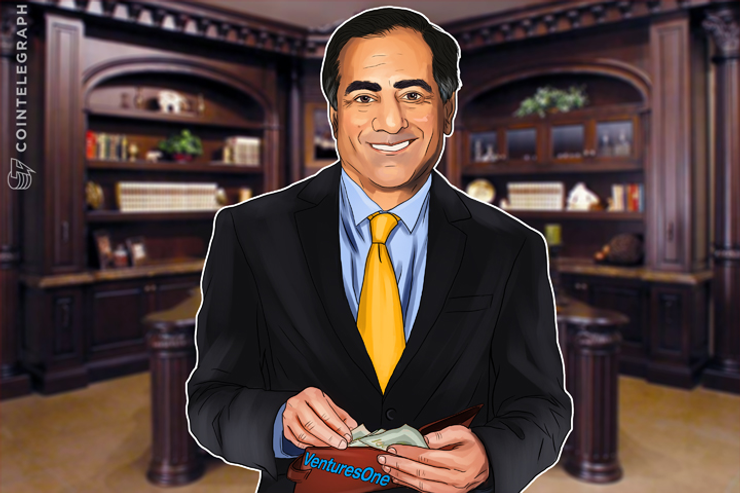 Former Morgan Stanley CEO Eyes Cryptocurrency Investment Vehicle
