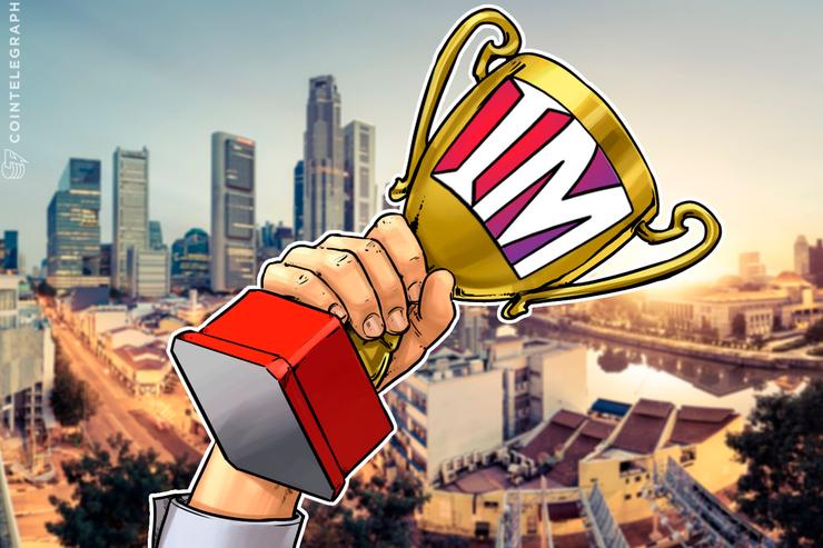 シンガポールがブロックチェーン技術開発でコンペ開催、ビジネス分野へ応用目指す