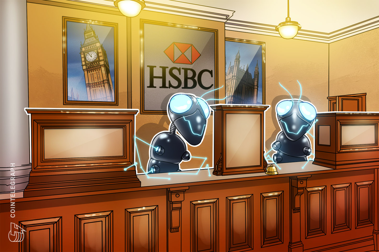 HSBC to Digitize Private Placement Records to Track $20B in 2020