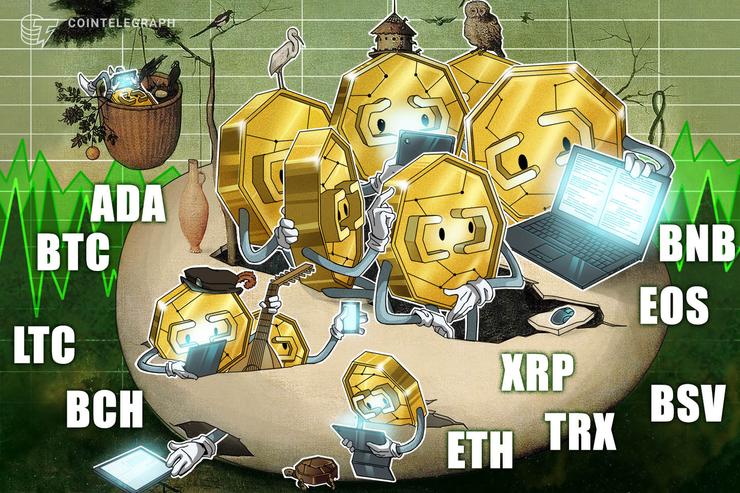 Price Analysis 08/07: BTC, ETH, XRP, LTC, BCH, EOS, BNB, BSV, TRX, ADA