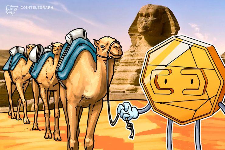 """Banco central de Egipto realiza """"estudios de viabilidad"""" en torno a la emisión de moneda digital"""