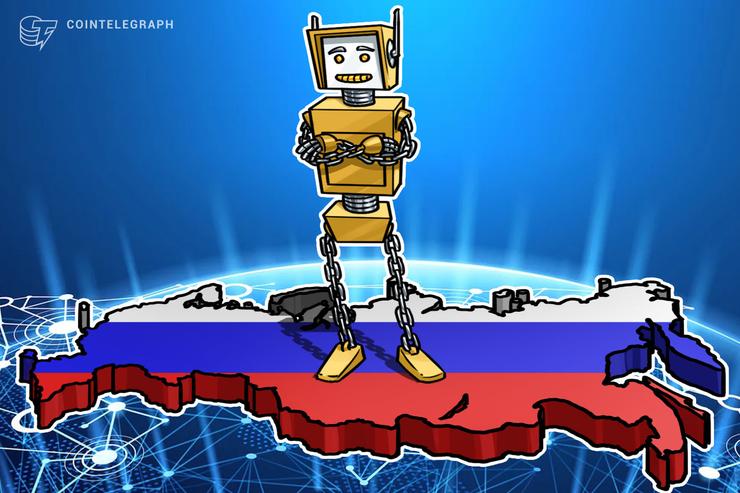決済サービス会社キウィ、ロシア初の仮想通貨投資銀行設立