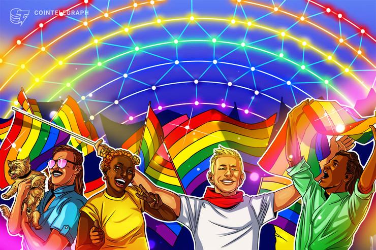 《【区块链/加密】区块链/加密中的LGBTQ +:一个拥有更多包容性的安全空间》