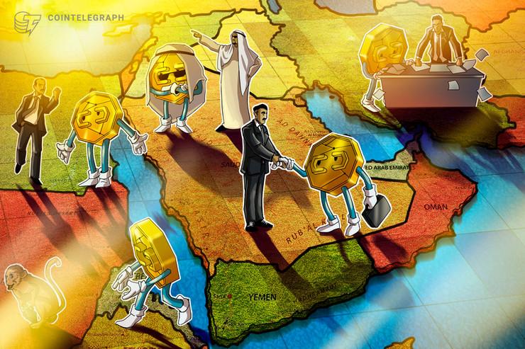 Orta Doğu Bitcoin'i Bağrına Bastı