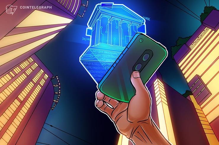 BUX und ABN AMRO Clearing arbeiten zusammen an Blockchain-Investment-App
