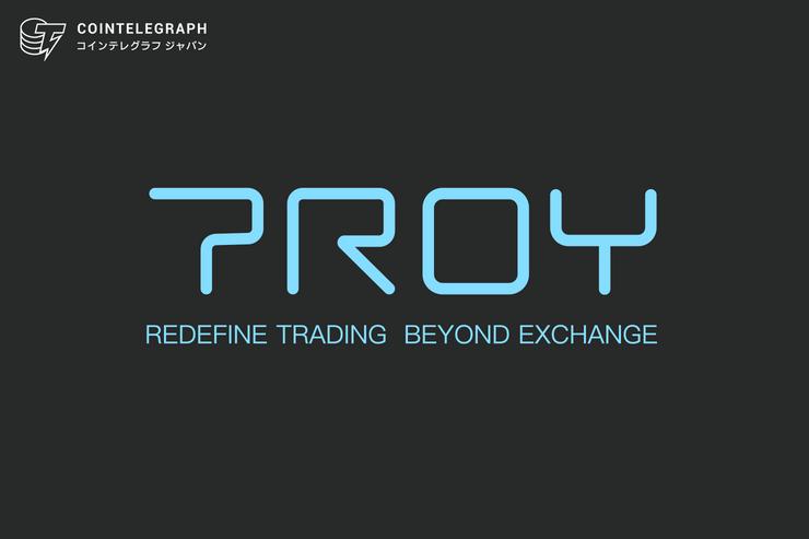 Troy Tradeについて: 機関投資家向け仮想通貨プライムブローカー