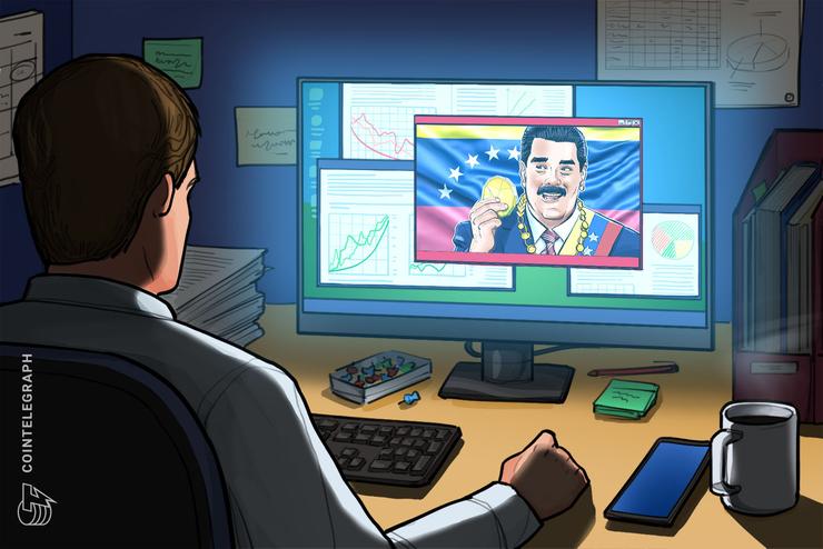 마두로 베네수엘라 대통령, 국영 TV에 트레져 비트코인 월렛 들고 나타나