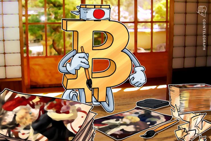 Bitcoin-Themed Manga Debuts in Japan Amid Anime Creation Crisis