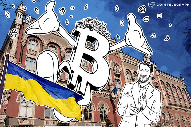 Ukraine Drafts Its Own BitLicense, As 'Surprisingly Positive' Dialogue Begins With Central Bank