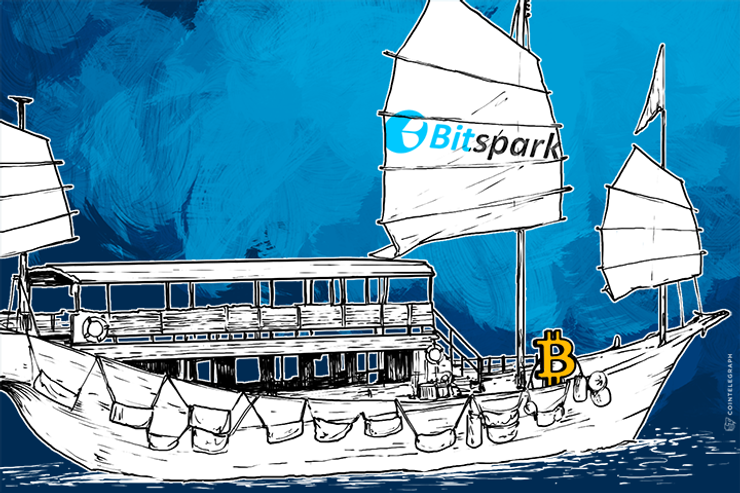 Hong Kong-Based Startup Bitspark Announced End-to-End Cash Remittance Service to Indonesia