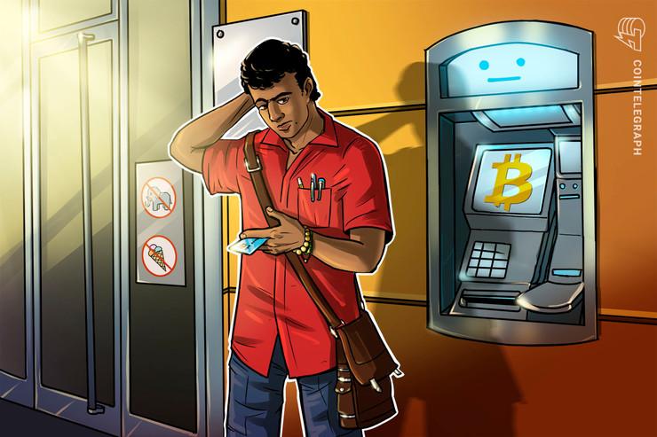 독일 금융감독기관, 비트코인 ATM 기기 제재 조치