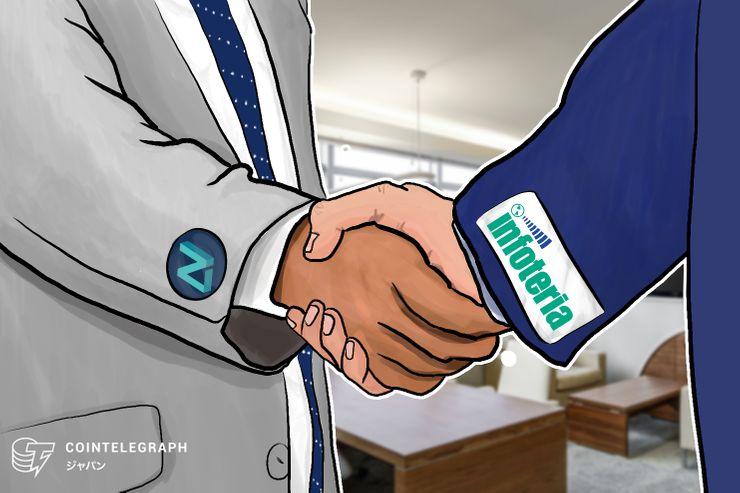 インフォテリアがジリカと提携、DAppsの導入促進目指す
