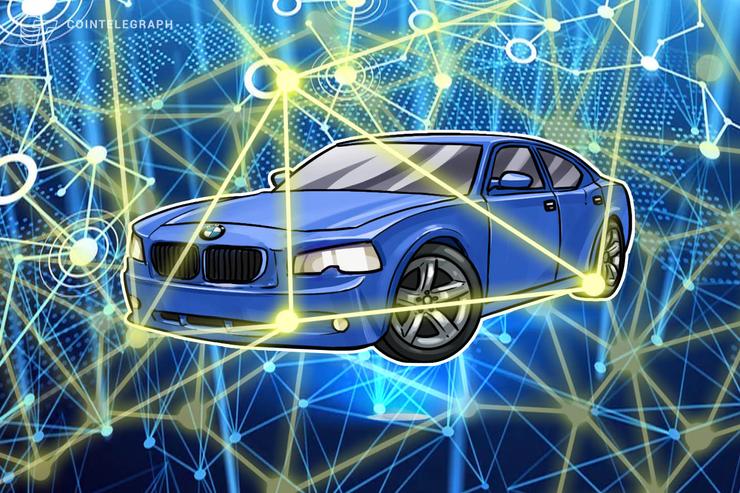 BMW、車両の走行距離記録を促す仮想通貨報酬システムの試験を実施