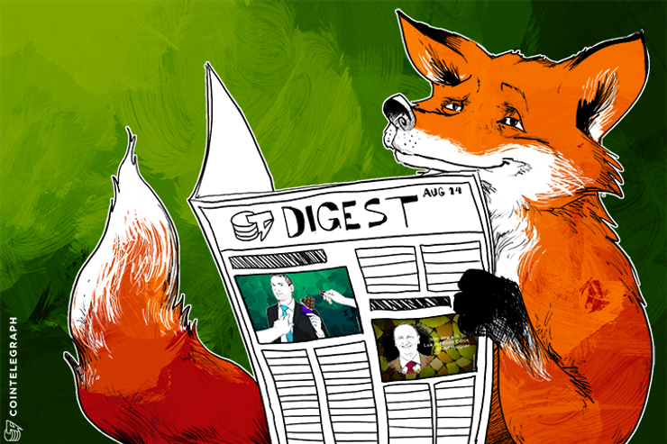 AUGUST 14 DIGEST: itBit Won't Use Bitcoin for its Banking Project and 22 Bitcoin Companies Have Applied for the BitLicense