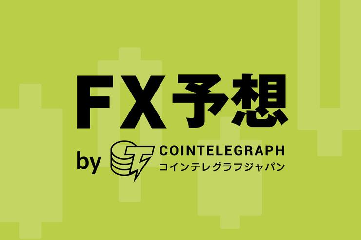 【ドルウォン、円ウォンFX予想】上値が重いながらもいったん反発か
