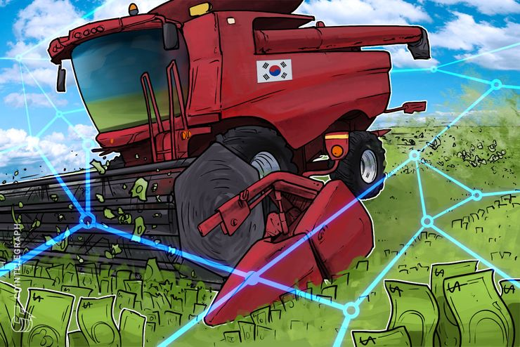 South Korea Internet and Security Agency to Double Blockchain Project Budget in 2019