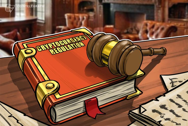 Gibraltar Stock Exchange's Blockchain Platform Secures License From Financial Regulator
