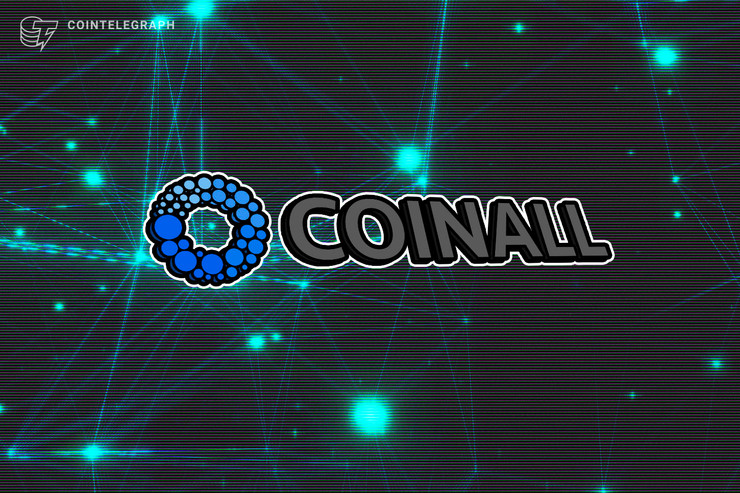 CoinAll VP: The Halving May Pump BTC Price as It's a Long-term Asset