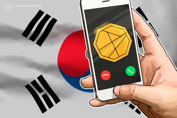 South Korea's Largest Telecom Company to Develop Local Crypto: Report