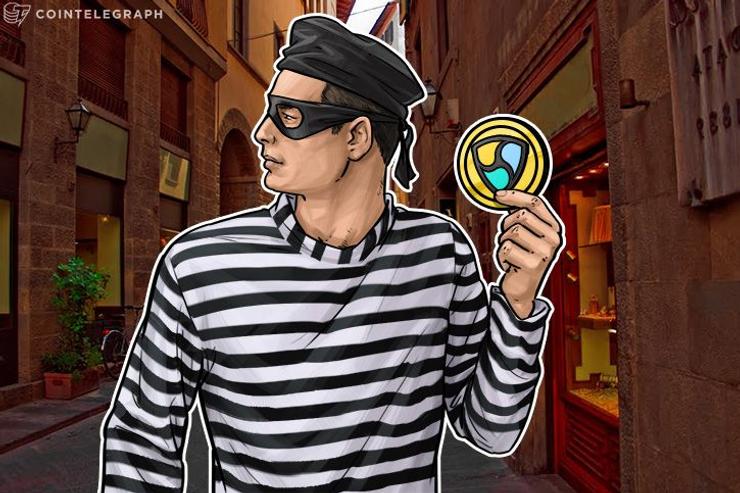 Stolen Coincheck NEM Found In Exchanges In Canada, Japan, Law Enforcement To Be Informed