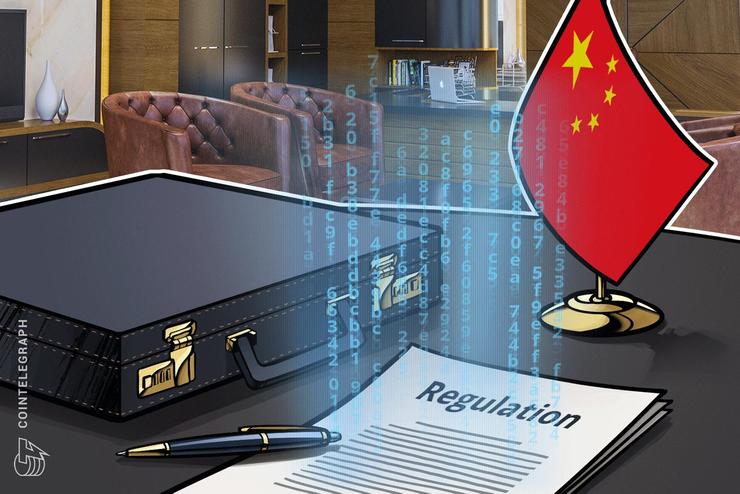 OKEx、中国で仮想通貨先物を違法取引か=中国国営ラジオが報道