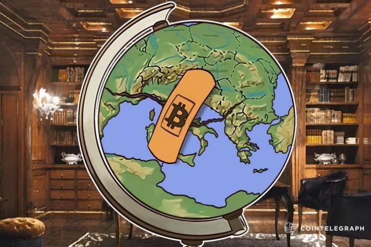 Deutsche Bank: Colapso de Bitcoin entre las preocupaciones financieras del 2018