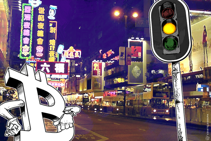 Hong Kong Announces Bitcoin will Remain Deregulated in Wake of MyCoin Collapse