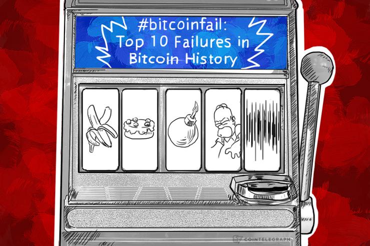 #bitcoinfail: Top 10 Failures in Bitcoin History