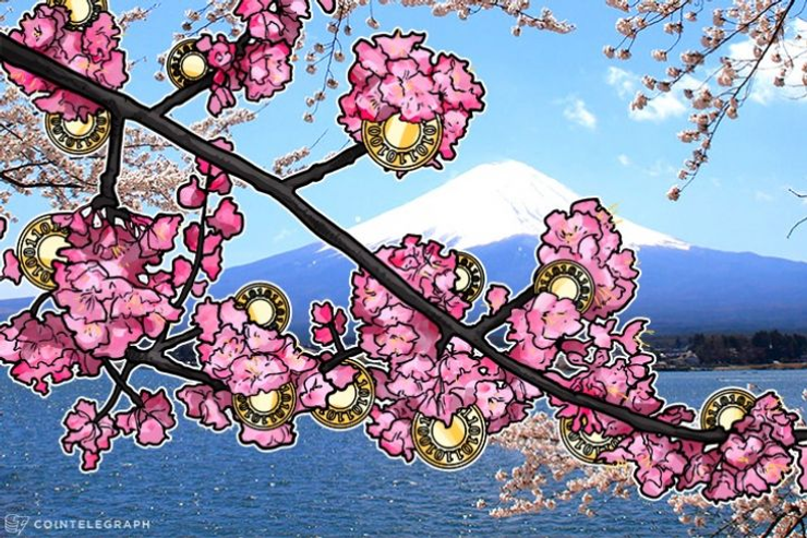 Japanese Financial Regulator Legalizes Four New Cryptocurrency Exchanges