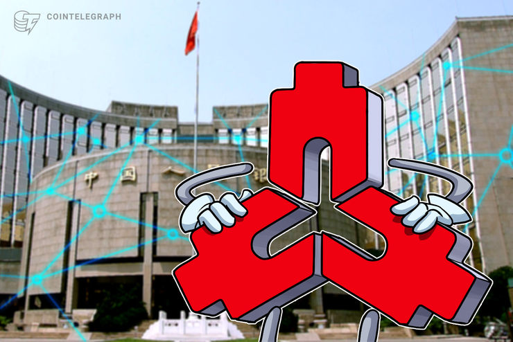 Chinese Central Bank's Blockchain Trade Platform Processed $4.36B