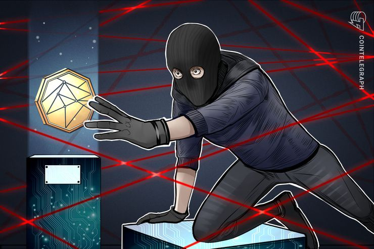Singapore: Crypto Exchange DragonEx Reports Hack of Both Platform, User Assets