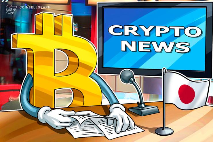 【速報】FXCoinが仮想通貨交換業登録完了、取り扱い通貨はビットコイン