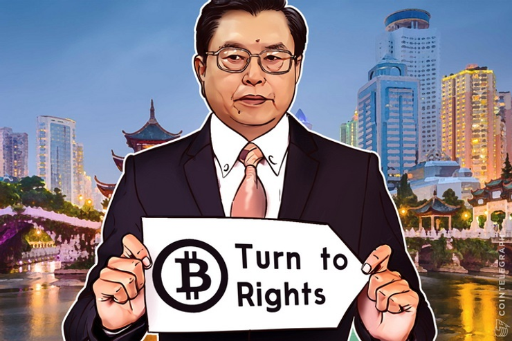 Bitcoin to Become 'People's Right' in China, New Law Proposed