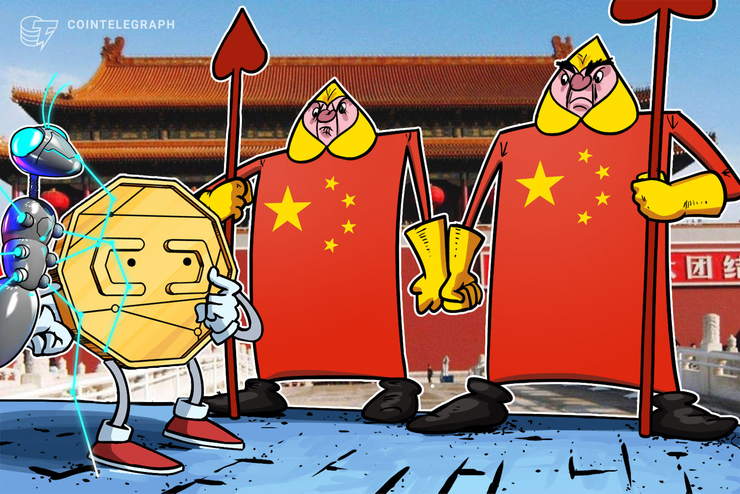 'Inovação com Blockchain não é o mesmo que especulação com criptomoedas', diz governo chinês