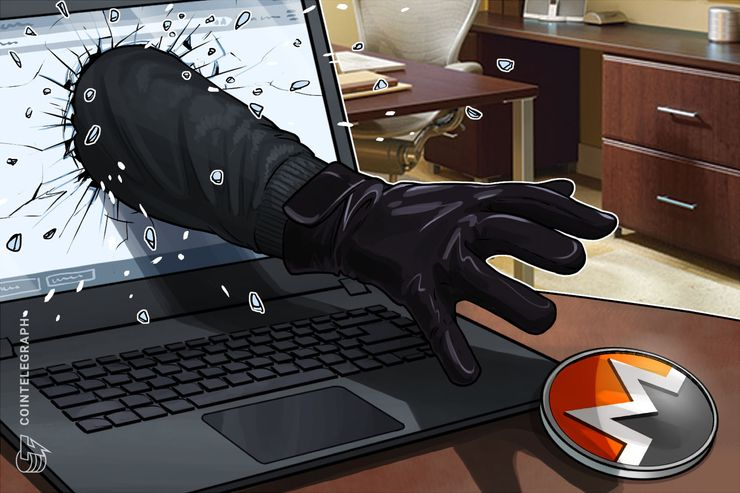 MEGA Chrome Extension Compromised to Steal Users� Monero