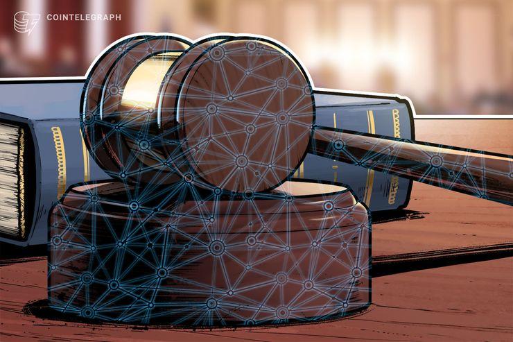 Ministro de finanzas suizo rechaza legislación específica de blockchain a favor de leyes actuales